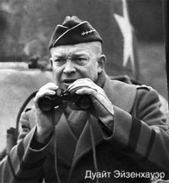 Матрица эйзенхауэра как расставлять приоритеты
